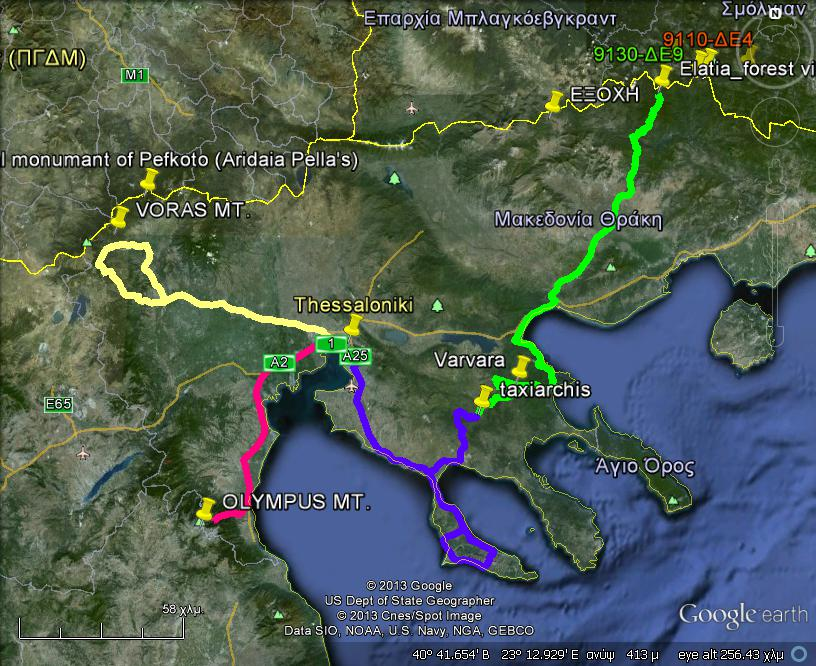Map of the fields trips